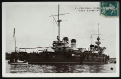 Croiseur - Cuirassier - Léon Gambetta - Sèvres