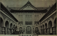 Fengtian office of Japanese South Manchuria Railways Co (4) - Commercy