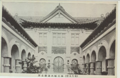 Fengtian office of Japanese South Manchuria Railways Co - Commercy