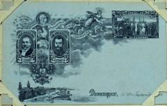 Cartes postales album 4 1008407 (dunkerque) - Dunkerque