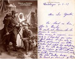 Carte postale - Dunkerque -