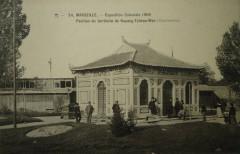 Kwangchowan pavilion 1906 13 Marseille