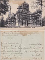 Tourcoing Blanc seau, château du Congo , vue intérieure de côté 59 Tourcoing