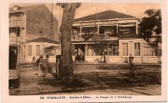 Guadeloupe La banque de Pointe-à-Pitre