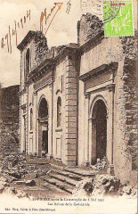 Martinique Ruines de la cathédrale à Saint-Pierre