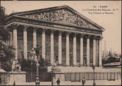 La Chambre des Députés - Paris 7e