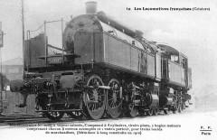 031+130 Ceinture 6005 France