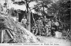 1915 artilleurs reims 5307 France