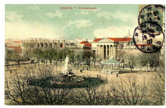 Gard Nîmes Esplanade - Nîmes