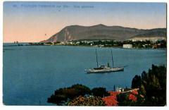 Var Toulon Tamaris-sur-mer Vue générale - Toulon