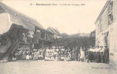 Montjavoult La Clef Des Champs - Montjavoult