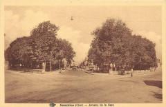 Sancoins Avenue De La Gare - Sancoins