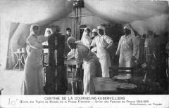 Cantine De La Courneuve Aubervilliers - Aubervilliers