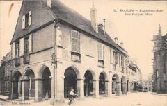 Moulins L'Ancienne Halle Rue Francois Peron - Moulins