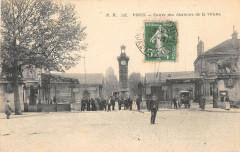 Entrée des Abattoirs de La Villette - Paris 19e