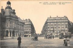 La Mairie du XIXe Arrondissement, Place Armand-Carrel - Paris 19e