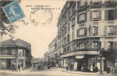 Paris XIIIe Rue Du Chevaleret - Paris 13e