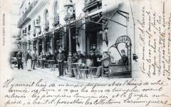 Bayonne Cafe Du Grand Balcon (Commerce Magasin Pas COURANTE! - Bayonne