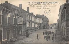 Le Houga Grande Rue - Le Houga