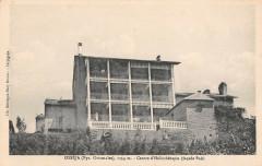 Osseja Centre D'Heliotherapie - Osséja