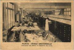 Paris 16e - Ecole Universelle - Paris 16e