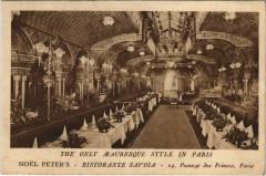 Paris 2e - Noel Peters Restaurant - Paris 2e