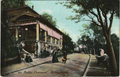 Buttes-Chaumont - Pavillon Puebla - Paris 19e