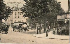 Rue d'Allemagne. L'Entrée - Paris 19e