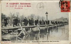 Paris Inondé - Passerelle de l'Esplanade des Invalides - Paris 7e