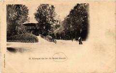 Kiosque du lac de Saint-Mande 94 Saint-Mandé