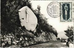 Vassieux en Vercors Le Monument aux Martyrs France - Vassieux-en-Vercors