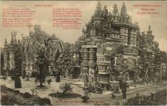 Hauterives Le Palais Ideal France - Hauterives