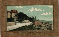 Saint-Raphael - Oustalet du Capelen 83 Saint-Raphaël