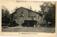 Sennely-Chalet de la Marniere - Sennely