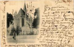 Champigny-sur-Veude La Chapelle du Chateau - Champigny-sur-Veude