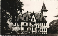 Chateau de la rochedain - Souvigne - Souvigné