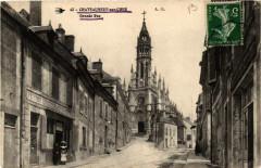 Chateauneuf-sur-Cher Grande Rue - Châteauneuf-sur-Cher