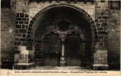 Saint-Amand-Montrond Portail de Eglise 18 Saint-Amand-Montrond