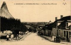 Ourouer-les-Bourdelins La Grande Rue d'Ourouer - Ourouer-les-Bourdelins