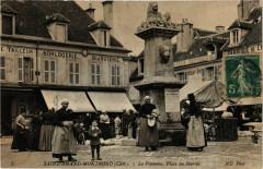 Saint-Amand-Montrond La Fontaine Place du Marché 18 Saint-Amand-Montrond