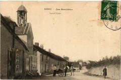 Hery Les Baudieres - Héry