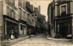 La Charite-sur-Loire - Grande Rue - La Charité-sur-Loire