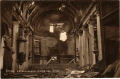 Ornes - L'Eglise - Interieur - Ruines - Zerschossene Kirche - Ornes