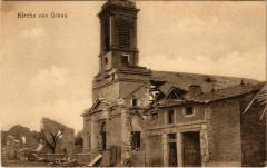Ornes - L'Eglise - Kirche - Ruines - Ornes