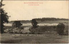 Saulcy-sur-Meurthe - Cimetiere militaire - Saulcy-sur-Meurthe