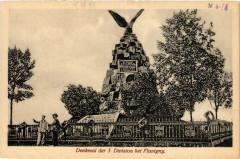 Denkmal der 5. Division bei Flavigny - Vigny