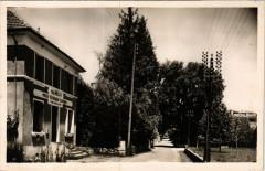 Tremolat - La Poste et l'Avenue de la Gare - Trémolat