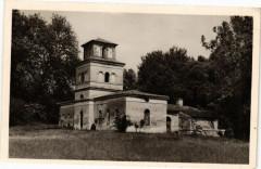 La Bachellerie Dordogne - Le Moulin du Jarry - La Bachellerie