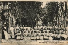 Institution Saint-Louis - Jalesnes Vernantes - Sous les ombrages - Vernantes