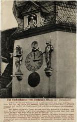 Der Stubenhausel von BENFELDen (Haus der Ratsstube) - Benfeld
